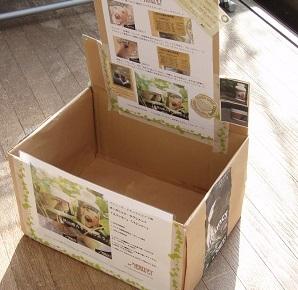 サプリメント用の箱.jpg