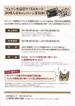 IMG_20170202_0002.jpg
