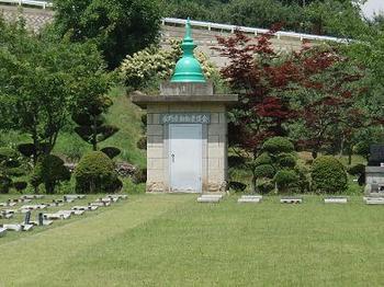 ペット共同墓地.jpg